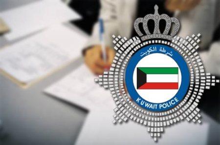 kuwait-police
