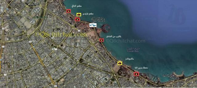map.q8chitchat1
